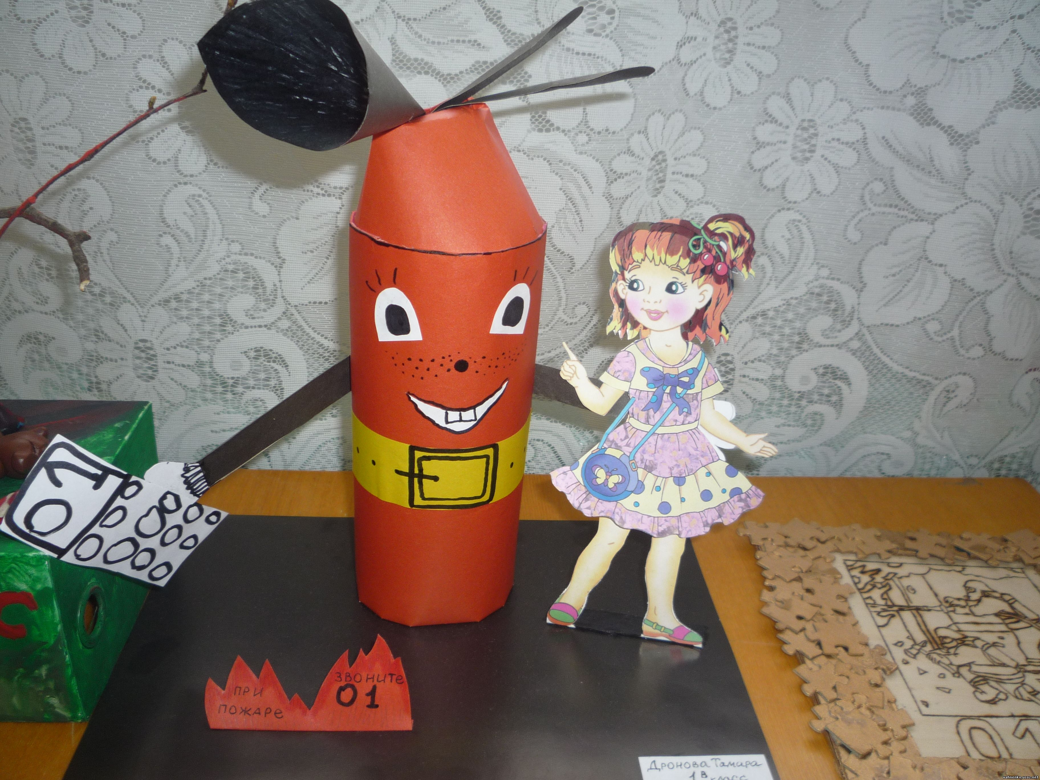 Поделки о пожарной безопасности своими руками